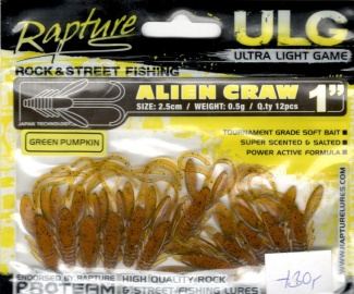 NYMFY RAPTURE ALIEN CRAW GREEN PUMKIN 2,5cm/002